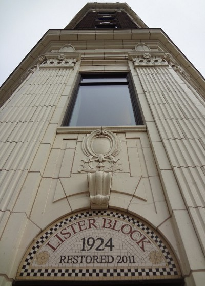 Lister Block: Built 1924, Restored 2011 (RTH file photo)